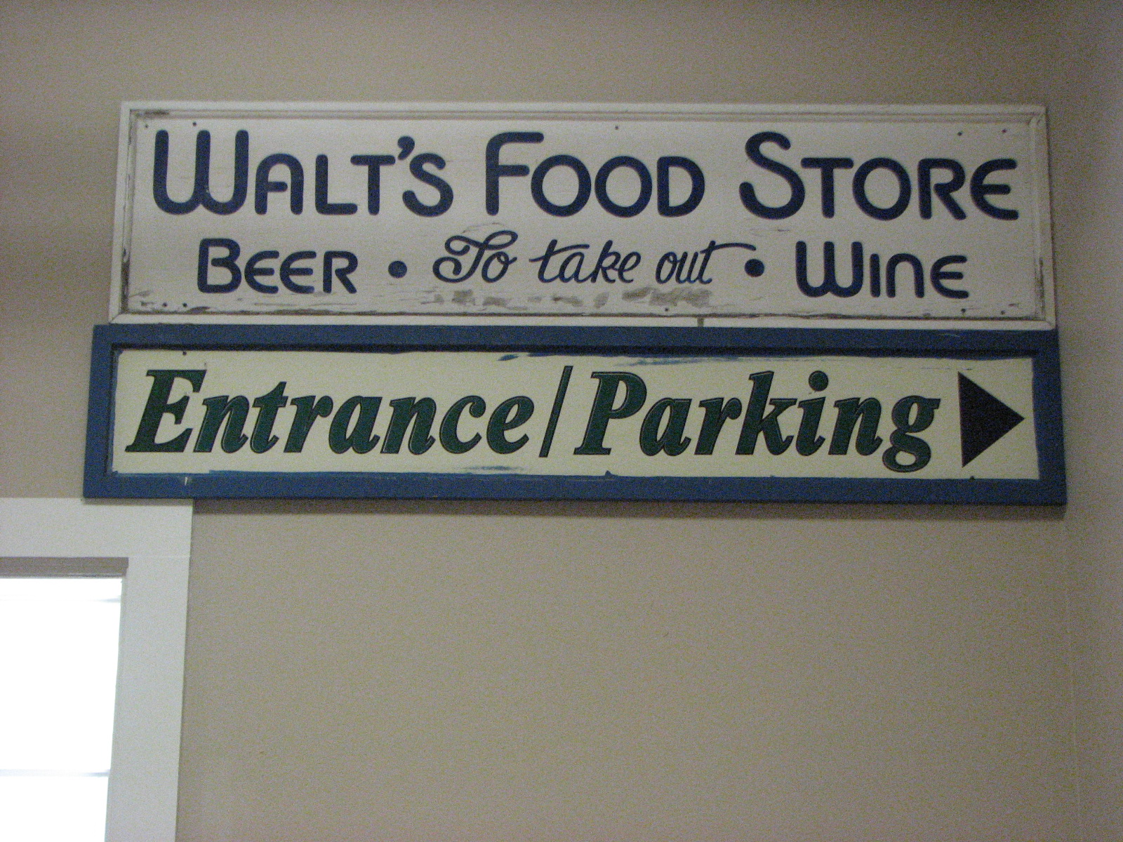 Entrance/Parking Sign